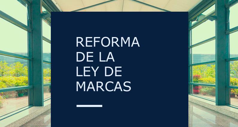 Reforma de la Ley de marcas